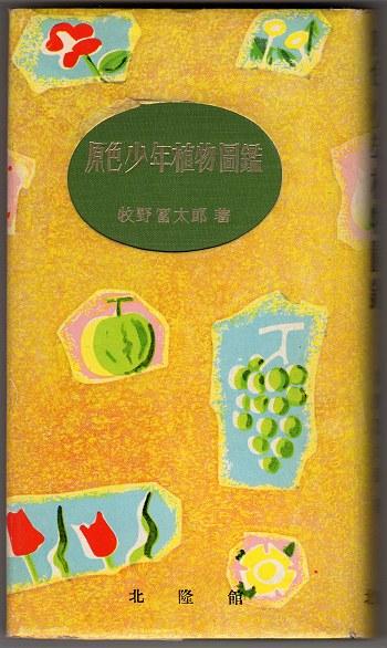 Shirobana04