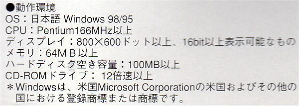 Hamayu_h300919f