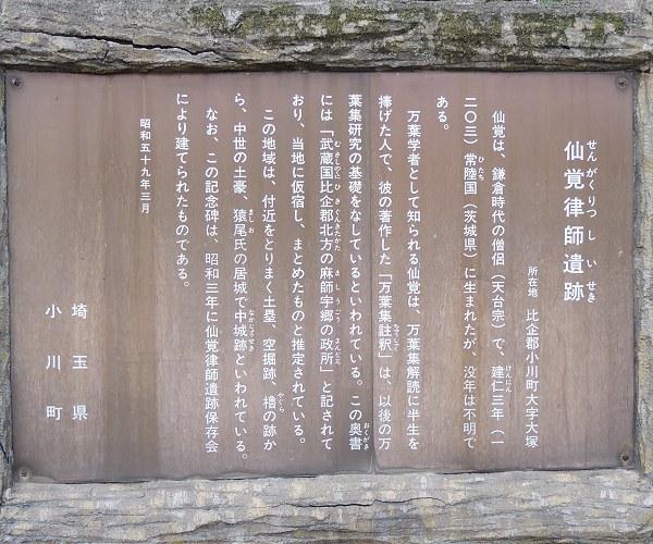 Ogawamachi09