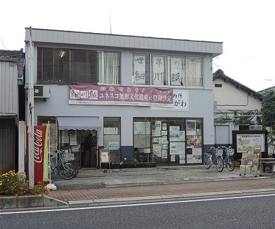 Ogawamachi12