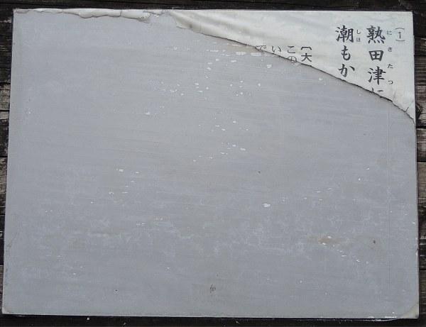 Ogawamanyo04