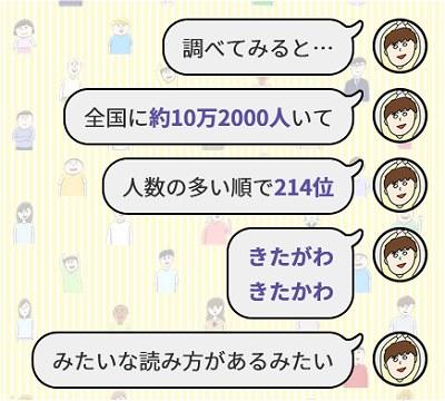 Nipponmyoji04