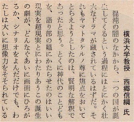 Nihontanjo_p02