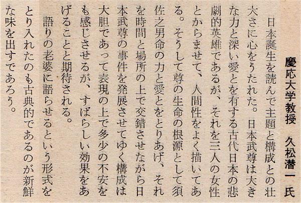Nihontanjo_p03