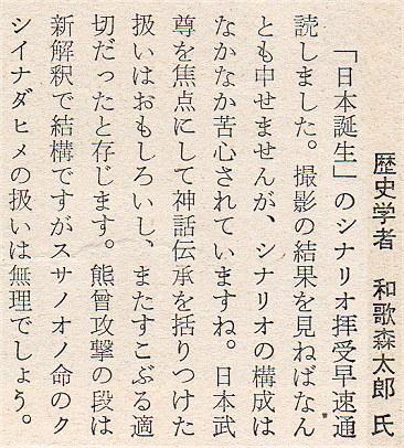 Nihontanjo_p04