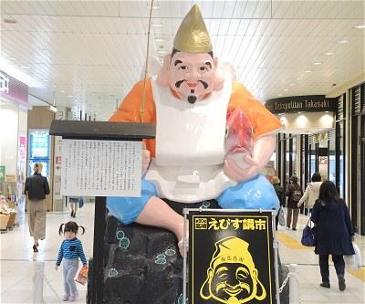 Ebisuko2018a