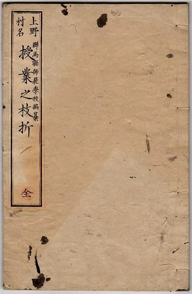 M10gunmasonmei01