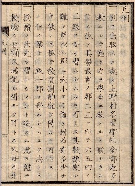 M10gunmasonmei05