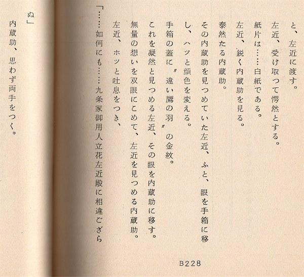 S36akodaihon04