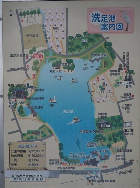 Senzokuike51_2