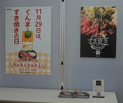 Gunsuki03