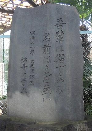Zenkoku2018fuyu01