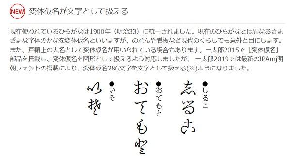 Ichitaro2019b