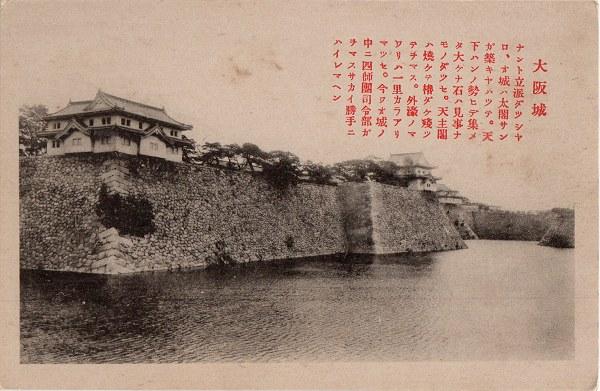 Osakameisho03