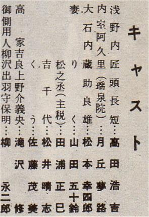 S29chu_kan05