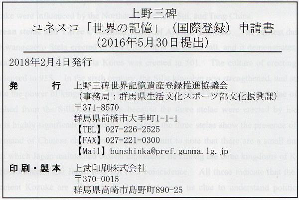 3pi_shinsei02