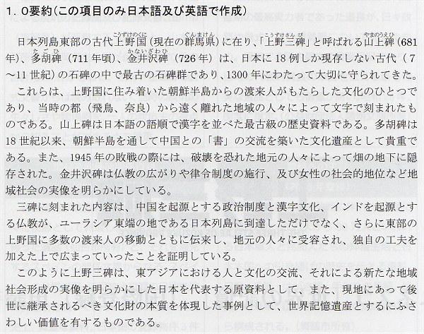 3pi_shinsei03_2
