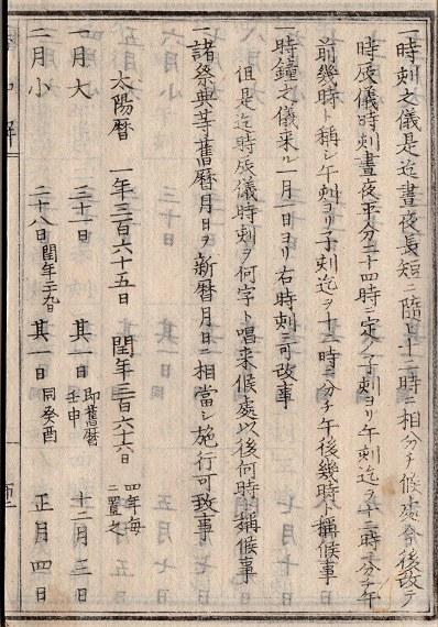 M07koyomi04