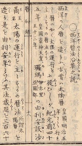 M07koyomi05
