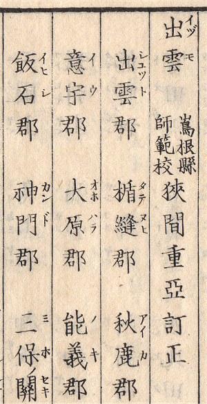 M09chishiryaku04