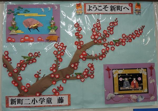 Shinmachi_201901a