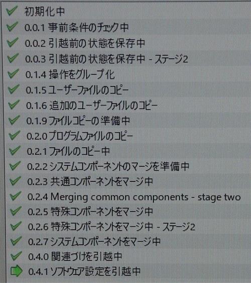 Omakase02