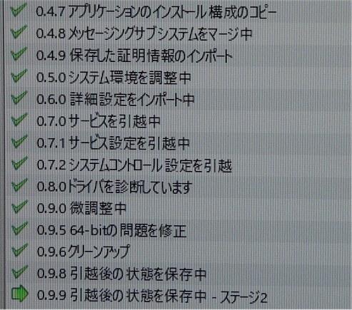 Omakase03