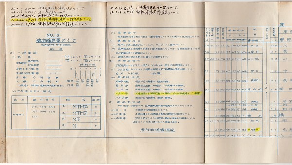 S32yokohama01