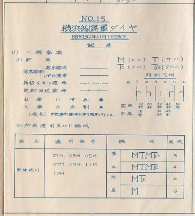S32yokohama02