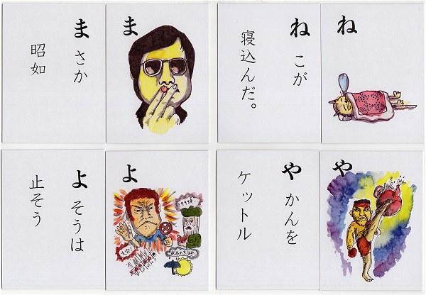Oyajigagcard02