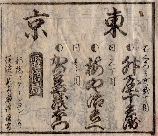 Naniwako04