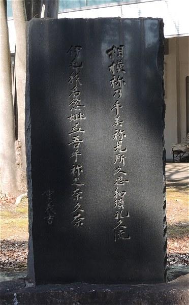 Tokaidai11