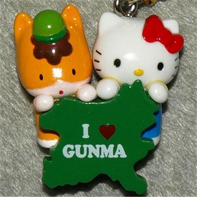 Gunmac_kitty01