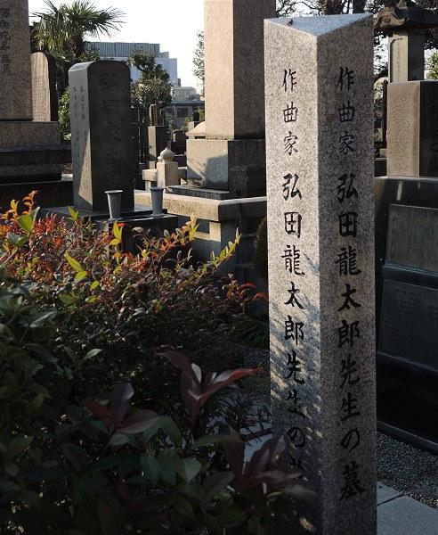 Zenshoan04