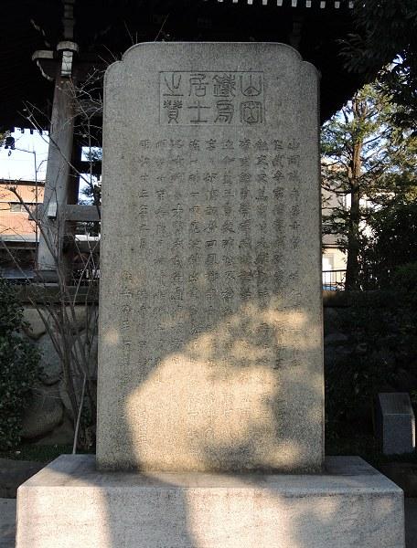 Zenshoan05
