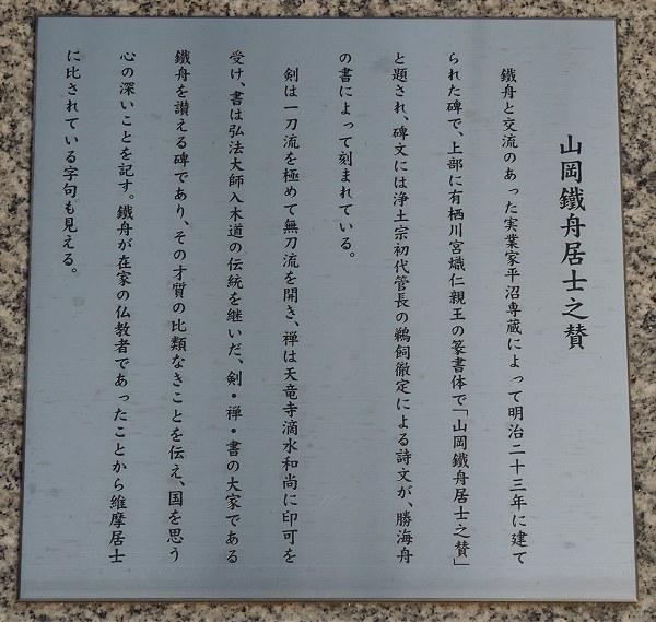 Zenshoan06