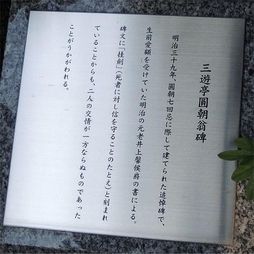 Zenshoan08