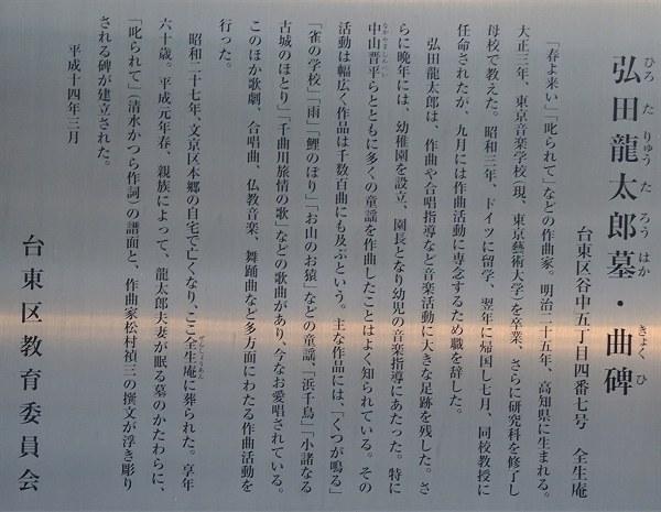 Zenshoan10