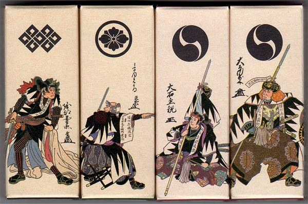 Gishiyokan04