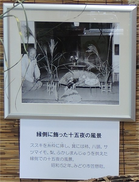 Akabori06