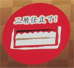 Anagokasane03