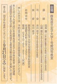 Bungakuzenshuno03