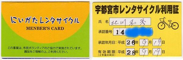 Cyclecard01
