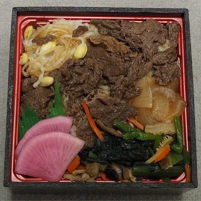Gyukasane02