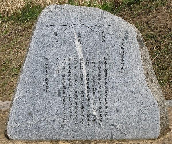 Hagainoyama