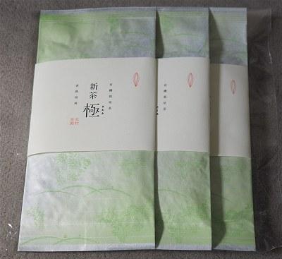 Kitamura01