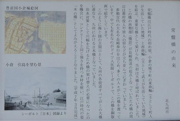 Kokurashui05