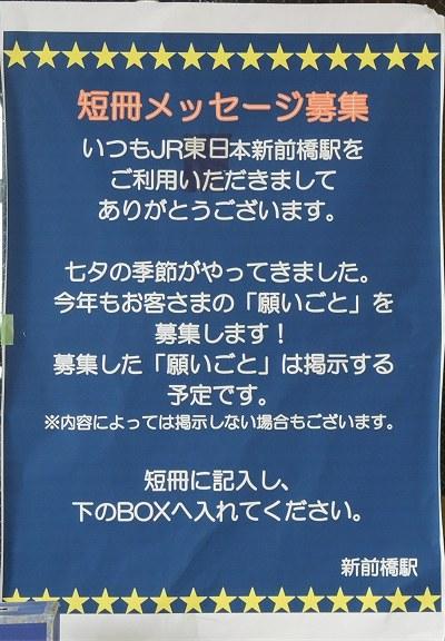 Maebashi_77_2019f