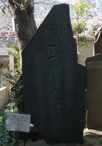 Megurobato03
