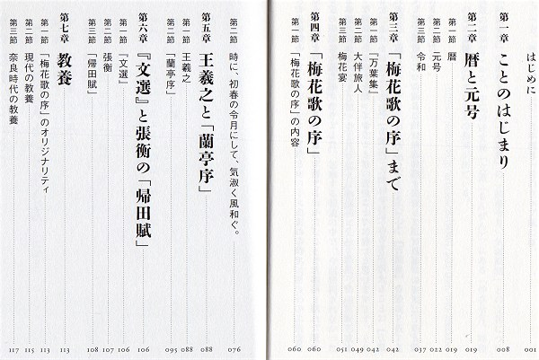 Muratareiwa02